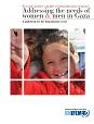 UNIFEM Guidebook Cover